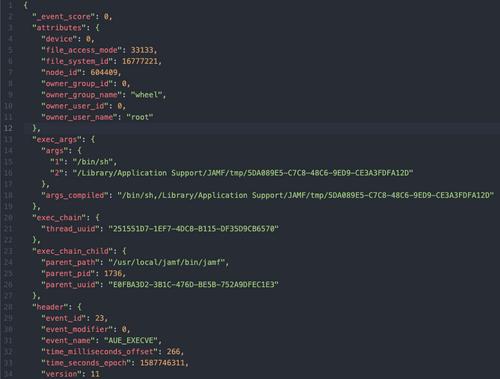 Screenshot of Compliance Reporter log file in XML format.